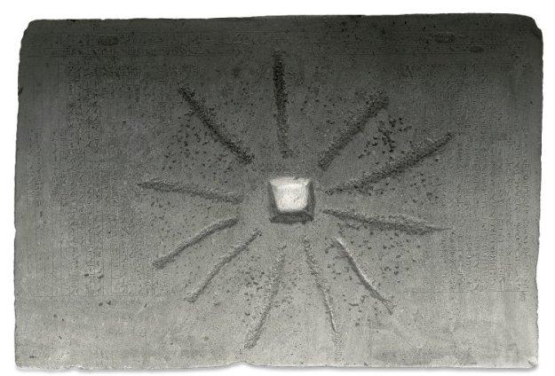 shabako stone